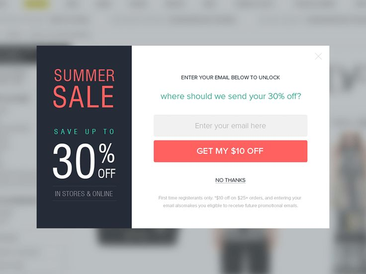 end of summer marketing campaign